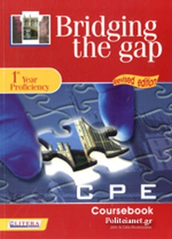 BRIDGING THE GAP 1 CPE COURSEBOOK