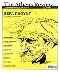 THE ATHENS REVIEW OF BOOKS ΤΕΥΧΟΣ 4 // ΦΕΒΡΟΥΑΡΙΟΣ 2010