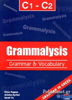(PACK) GRAMMALYSIS C1-C2 (+i-BOOK+ADVANCE TO PROFICIENCY, LI