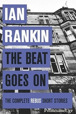 (P/B) THE BEAT GOES ON // THE COMPLETE REBUS STORIES