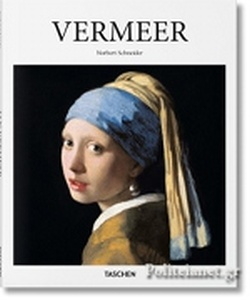 (H/B) VERMEER (BASIC ART /SERIES)