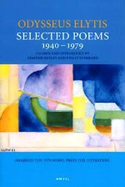ELYTIS: SELECTED POEMS ( 0856463558 )