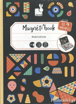 MAGNETI΄ BOOK - MODULOFORM // 43 MAGNETS