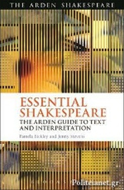 (P/B) ESSENTIAL SHAKESPEARE // THE ARDEN GUIDE TO TEXT AND I