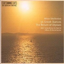 (2CD) NIKOS SKALKOTTAS - 36 GREEK DANCES, THE RETURN OF ULYS