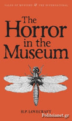 (P/B) THE HORROR IN THE MUSEUM // COLLECTED SHORT STORIES (V