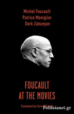 (P/B) FOUCAULT AT THE MOVIES