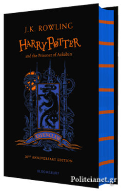 (H/B) RAVENCLAW: HARRY POTTER AND THE PRISONER OF AZKABAN