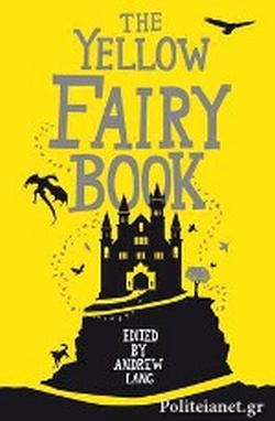 (H/B) THE YELLOW FAIRY BOOK
