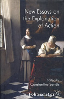 (H/B) NEW ESSAYS ON THE EXPLANATION OF ACTION