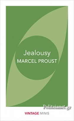 (P/B) JEALOUSY (VINTAGE MINI)