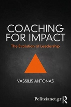 (P/B) COACHING FOR IMPACT // THE EVOLUTION OF LEADERSHIP BY