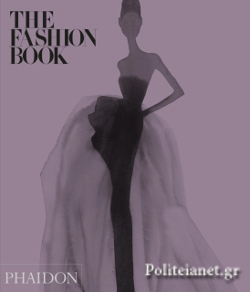 (H/B) THE FASHION BOOK ( 071483808X )