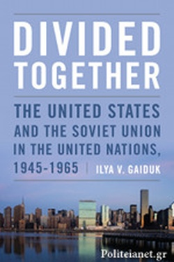 (H/B) DIVIDED TOGETHER // THE UNITED STATES AND THE SOVIET U