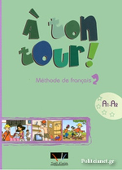 A'TON TOUR 2 (A1-A2) METHODE DE FRANCAIS