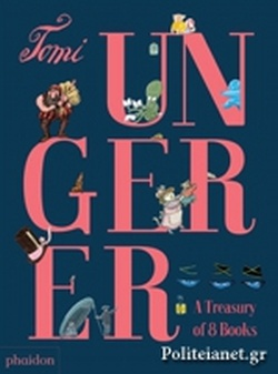 (H/B) TOMI UNGERER // A TREASURY OF 8 BOOKS