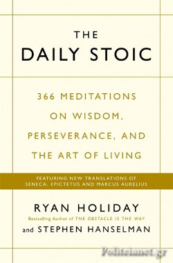 (P/B) THE DAILY STOIC // 366 MEDITATIONS ON WISDOM, PERSEVER