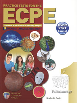 (2021) PRACTICE TESTS FOR THE ECPE 1  // STUDENT΄S BOOK