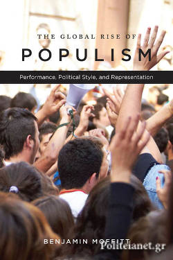 (P/B) THE GLOBAL RISE OF POPULISM // PERFORMANCE, POLITICAL
