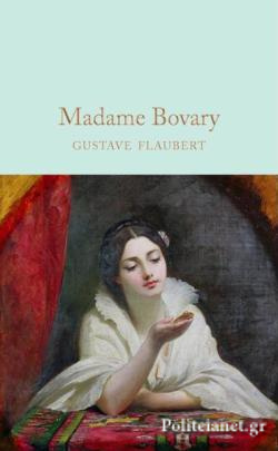 (H/B) MADAME BOVARY (COLLECTOR'S LIBRARY /ΣΕΙΡΑ)