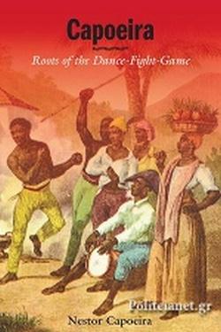 Cover of Capoeira