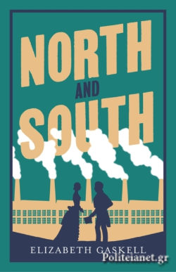 (P/B) NORTH AND SOUTH (ALMA BOOKS)
