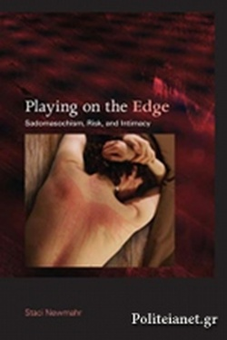 (P/B) PLAYING ON THE EDGE // SADOMASOCHISM, RISK, AND INTIMA