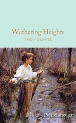 (H/B) WUTHERING HEIGHTS (COLLECTOR'S LIBRARY)