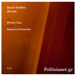 (CD) GNOSIS // DAVID MIRELLES WITH ROMAN DIAZ AND THE NOSOTR