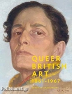 (P/B) QUEER BRITISH ART