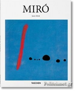 (H/B) MIRO (BASIC ART /SERIES)