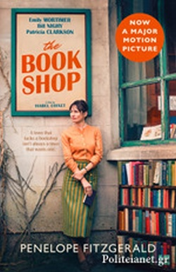 (P/B) THE BOOKSHOP // FILM TIE-IN EDITION