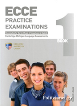 ECCE BOOK 1 STD'B PRACTICE EXAMINATIONS