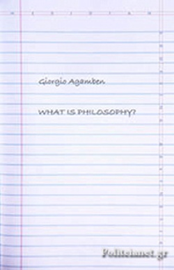 (P/B) WHAT IS PHILOSOPHY?