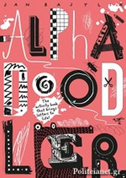 (P/B) ALPHADOODLER // THE ACTIVITY BOOK THAT BRINGS LETTERS