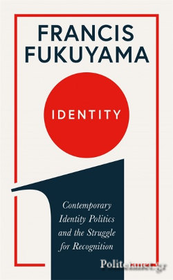 (P/B) IDENTITY // CONTEMPORARY IDENTITY POLITICS AND THE STR