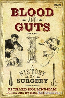 (P/B) BLOOD AND GUTS // A HISTORY OF SURGERY