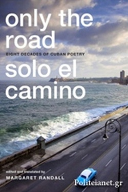 (P/B) ONLY THE ROAD / SOLO EL CAMINO // EIGHT DECADES OF CUB