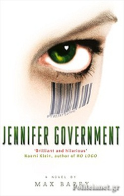 (P/B) JENNIFER GOVERNMENT