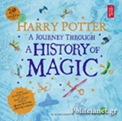 (P/B) HARRY POTTER: A JOURNEY THROUGH A HISTORY OF MAGIC