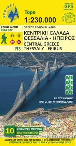 Kentrikh Ellada 8essalia Hpeiros Xarths 1 250 000
