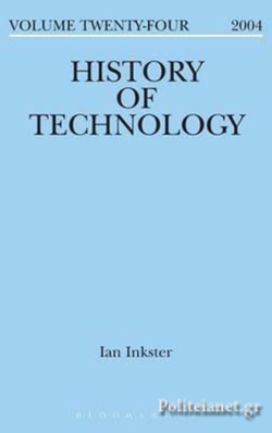 (H/B) HISTORY OF TECHNOLOGY (VOLUME 24)
