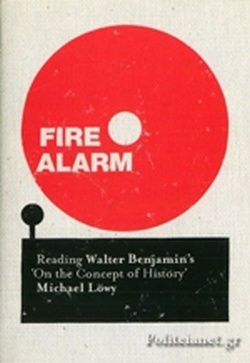 (H/B) FIRE ALARM - READING WALTER BENJAMIN'S