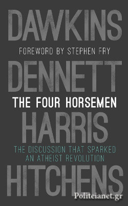 (H/B) THE FOUR HORSEMEN // THE DISCUSSION THAT SPARKED AN AT