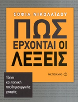 ebook Kohlenwirtschaftsorganisationen 1937