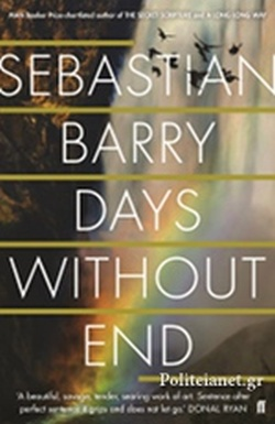(H/B) DAYS WITHOUT END
