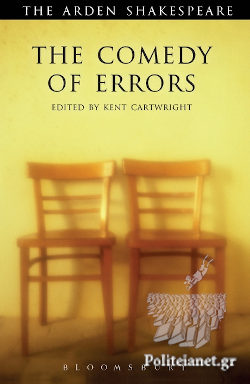 (P/B) THE COMEDY OF ERRORS (ARDEN)