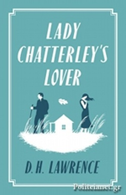 LADY CHATTERLEY'S LOVER (ALMA)