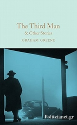 (H/B) THE THIRD MAN // AND OTHER STORIES (COLLECTOR'S LIBRA
