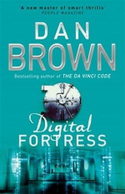 (P/B) DIGITAL FORTRESS